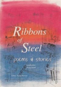 Poems and Stories